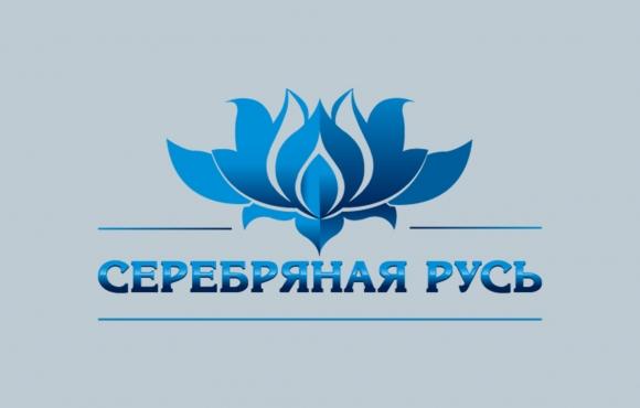 ЮПК Серебряная Русь
